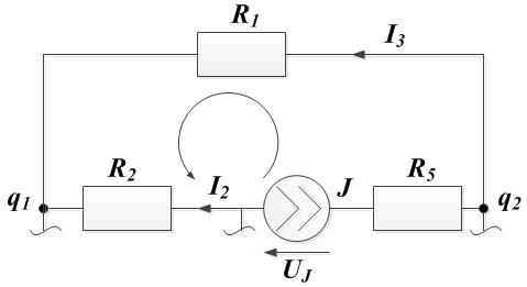 Задача 4. Рисунок 5. Законы Кирхгофа