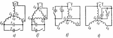 Схемы подключения обмоток двигателя с конденсаторным пуском