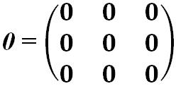 Нулевая матрица