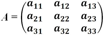 Квадратная матрица 3х3